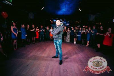 День именинника, 25 марта 2017 - Ресторан «Максимилианс» Тюмень - 10