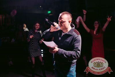 День именинника, 25 марта 2017 - Ресторан «Максимилианс» Тюмень - 28