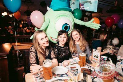 День именинника, 25 марта 2017 - Ресторан «Максимилианс» Тюмень - 31