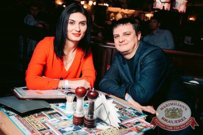 День именинника, 25 марта 2017 - Ресторан «Максимилианс» Тюмень - 42