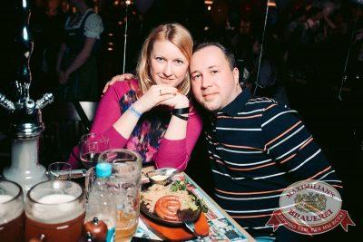 День именинника, 25 марта 2017 - Ресторан «Максимилианс» Тюмень - 43