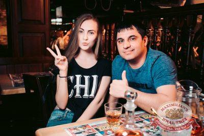 День именинника, 25 марта 2017 - Ресторан «Максимилианс» Тюмень - 47
