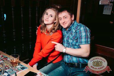 День именинника, 25 марта 2017 - Ресторан «Максимилианс» Тюмень - 48