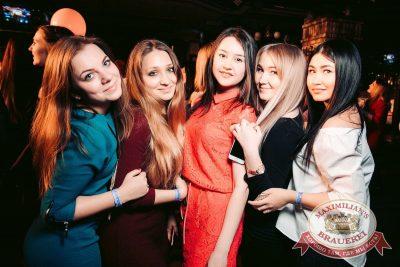 День именинника, 25 марта 2017 - Ресторан «Максимилианс» Тюмень - 50