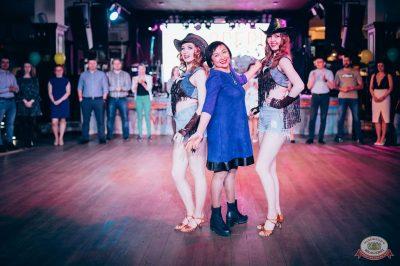 День именинника, 26 апреля 2019 - Ресторан «Максимилианс» Тюмень - 16