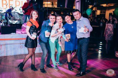 День именинника, 26 апреля 2019 - Ресторан «Максимилианс» Тюмень - 34