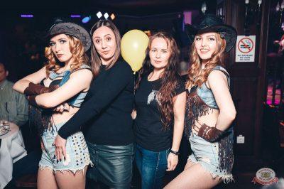 День именинника, 26 апреля 2019 - Ресторан «Максимилианс» Тюмень - 47