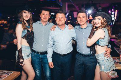 День именинника, 26 апреля 2019 - Ресторан «Максимилианс» Тюмень - 51