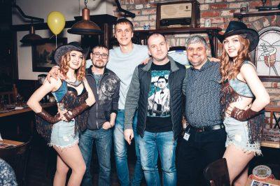 День именинника, 26 апреля 2019 - Ресторан «Максимилианс» Тюмень - 53