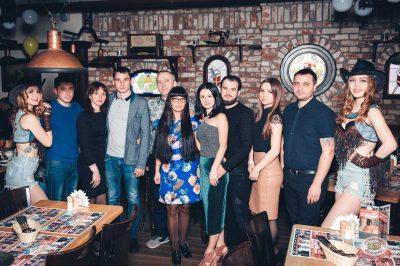 День именинника, 26 апреля 2019 - Ресторан «Максимилианс» Тюмень - 55