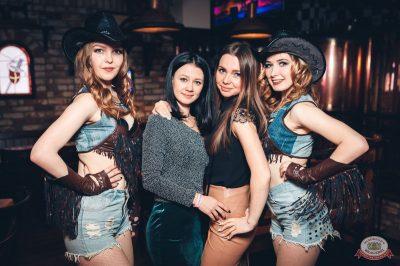 День именинника, 26 апреля 2019 - Ресторан «Максимилианс» Тюмень - 57
