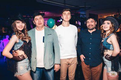 День именинника, 26 апреля 2019 - Ресторан «Максимилианс» Тюмень - 58