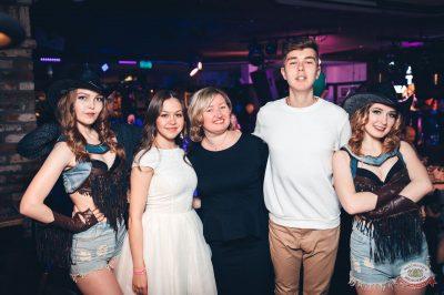 День именинника, 26 апреля 2019 - Ресторан «Максимилианс» Тюмень - 60