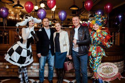 День именинника, 26 мая 2018 - Ресторан «Максимилианс» Тюмень - 1