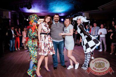 День именинника, 26 мая 2018 - Ресторан «Максимилианс» Тюмень - 20