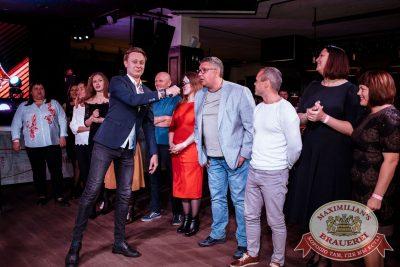 День именинника, 26 мая 2018 - Ресторан «Максимилианс» Тюмень - 21