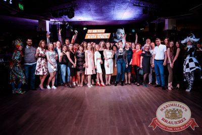 День именинника, 26 мая 2018 - Ресторан «Максимилианс» Тюмень - 23