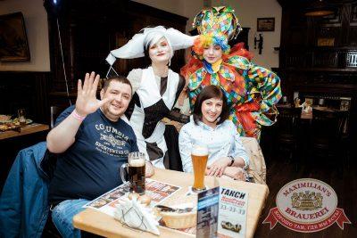 День именинника, 26 мая 2018 - Ресторан «Максимилианс» Тюмень - 38