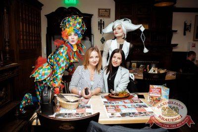 День именинника, 26 мая 2018 - Ресторан «Максимилианс» Тюмень - 39