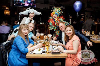День именинника, 26 мая 2018 - Ресторан «Максимилианс» Тюмень - 41