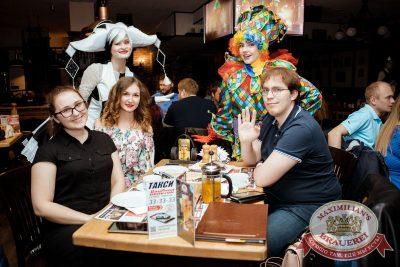 День именинника, 26 мая 2018 - Ресторан «Максимилианс» Тюмень - 42