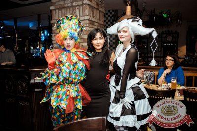 День именинника, 26 мая 2018 - Ресторан «Максимилианс» Тюмень - 43