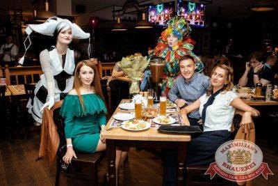 День именинника, 26 мая 2018 - Ресторан «Максимилианс» Тюмень - 44