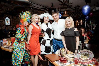 День именинника, 26 мая 2018 - Ресторан «Максимилианс» Тюмень - 45