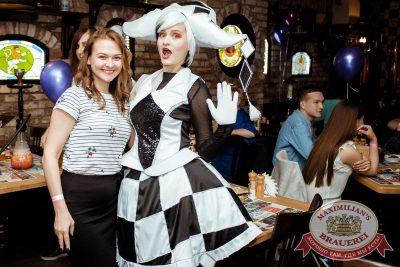 День именинника, 26 мая 2018 - Ресторан «Максимилианс» Тюмень - 46