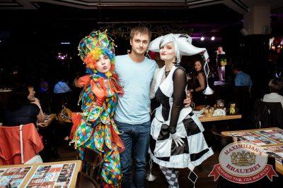 День именинника, 26 мая 2018 - Ресторан «Максимилианс» Тюмень - 49