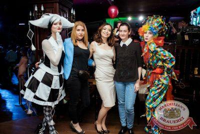 День именинника, 26 мая 2018 - Ресторан «Максимилианс» Тюмень - 55