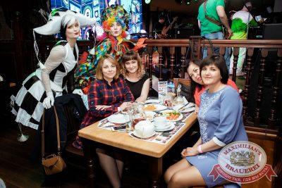День именинника, 26 мая 2018 - Ресторан «Максимилианс» Тюмень - 58