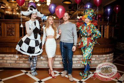 День именинника, 26 мая 2018 - Ресторан «Максимилианс» Тюмень - 6