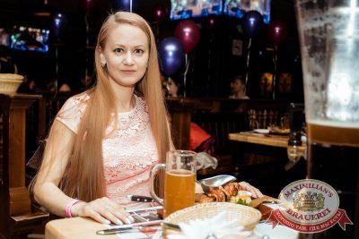 День именинника, 26 мая 2018 - Ресторан «Максимилианс» Тюмень - 60