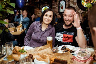 День именинника, 26 мая 2018 - Ресторан «Максимилианс» Тюмень - 62