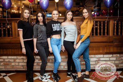 День именинника, 26 мая 2018 - Ресторан «Максимилианс» Тюмень - 7