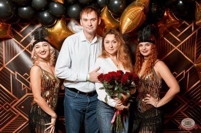 День именинника, 26 октября 2019 - Ресторан «Максимилианс» Тюмень - 10