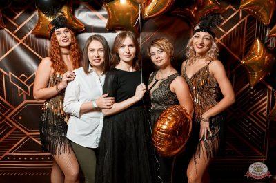 День именинника, 26 октября 2019 - Ресторан «Максимилианс» Тюмень - 2