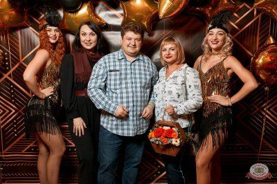 День именинника, 26 октября 2019 - Ресторан «Максимилианс» Тюмень - 3