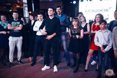 День именинника, 26 октября 2019 - Ресторан «Максимилианс» Тюмень - 35