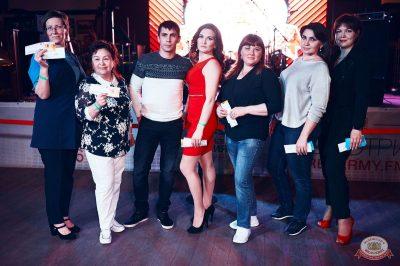День именинника, 26 октября 2019 - Ресторан «Максимилианс» Тюмень - 37