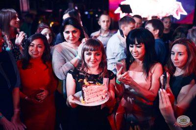 День именинника, 26 октября 2019 - Ресторан «Максимилианс» Тюмень - 42