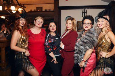 День именинника, 26 октября 2019 - Ресторан «Максимилианс» Тюмень - 44
