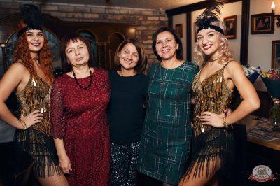 День именинника, 26 октября 2019 - Ресторан «Максимилианс» Тюмень - 51