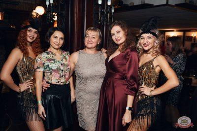 День именинника, 26 октября 2019 - Ресторан «Максимилианс» Тюмень - 53