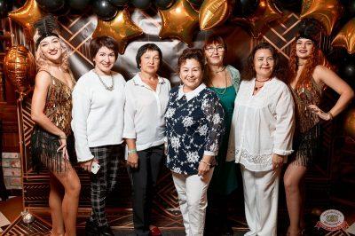 День именинника, 26 октября 2019 - Ресторан «Максимилианс» Тюмень - 6