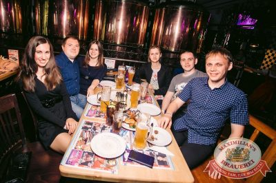 День именинника, 27 мая 2017 - Ресторан «Максимилианс» Тюмень - 25