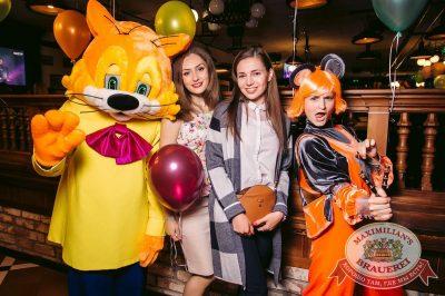 День именинника, 27 мая 2017 - Ресторан «Максимилианс» Тюмень - 3