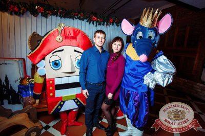 День именинника, 27 января 2018 - Ресторан «Максимилианс» Тюмень - 2