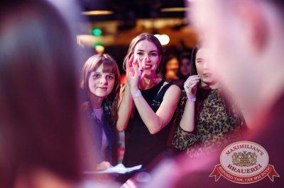 День именинника, 27 января 2018 - Ресторан «Максимилианс» Тюмень - 41